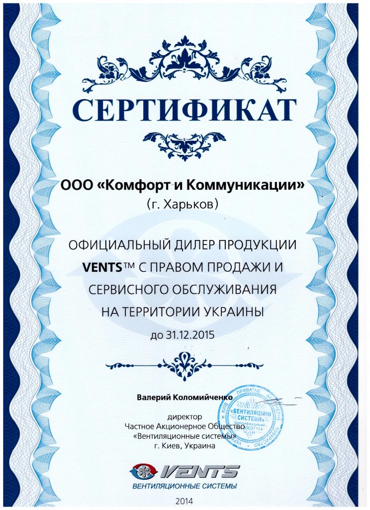 sertifikat-744x1024