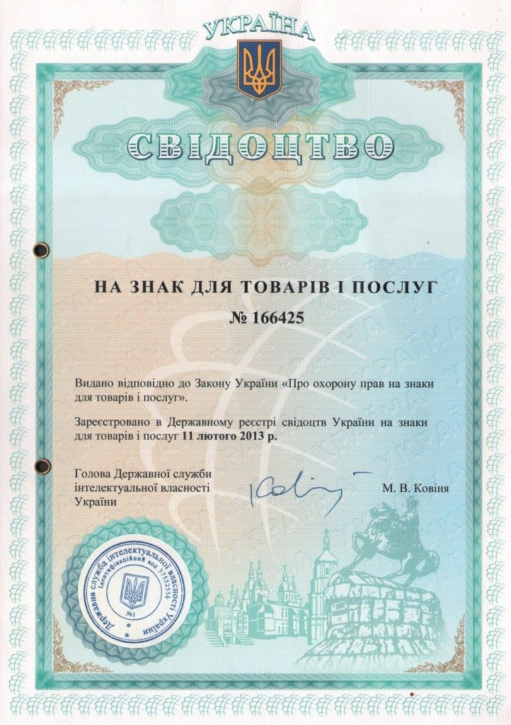 svidotstvo-722x1024